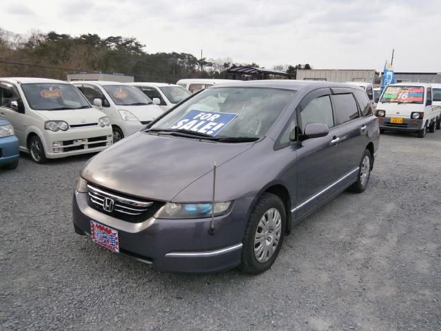 激安車 オデッセイ 2400cc 17年式 車検無し 福島県相馬市発‼のサムネイル