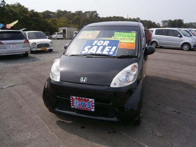 激安車 ライフ AT 18年式 車検27年9月 福島県相馬市のサムネイル